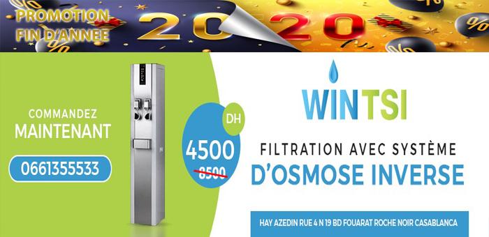 Fontaine de filtration Coway Froid/Chaud Ecran LED XC08-03